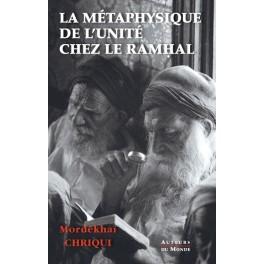 LA METAPHYSIQUE DE L UNITE CHEZ LE RAMHAL